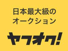 日本YAHOO帐号注册图解