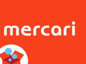 mercari メルカリ帐号注册