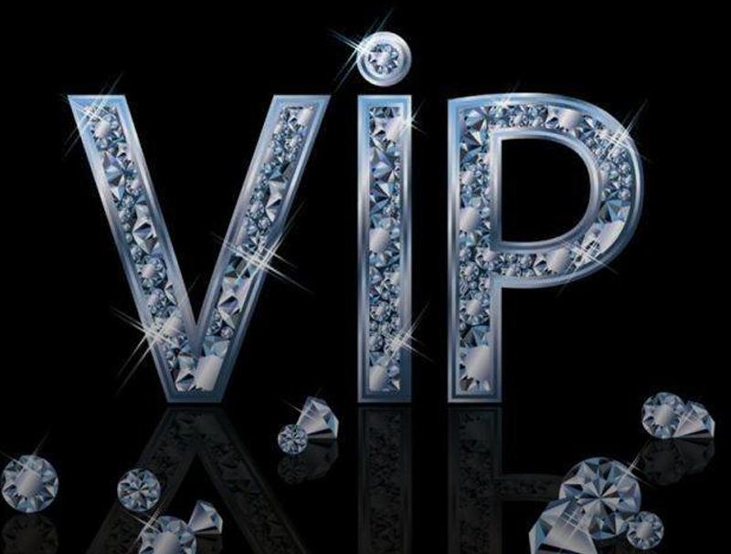 代购VIP