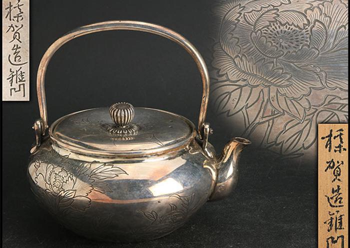 銀壺【楳賀造鐫】专业日本代购乐胖  银壶